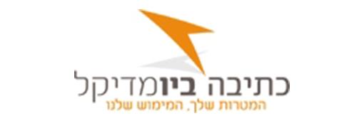 לוגו ביומדיקל