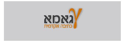 לוגו גאמא